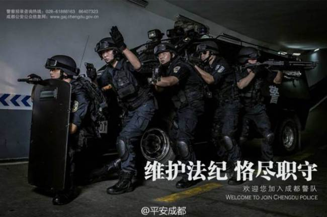 Chinese Police Force Recruitment Posters Are Incredible ad 139816919