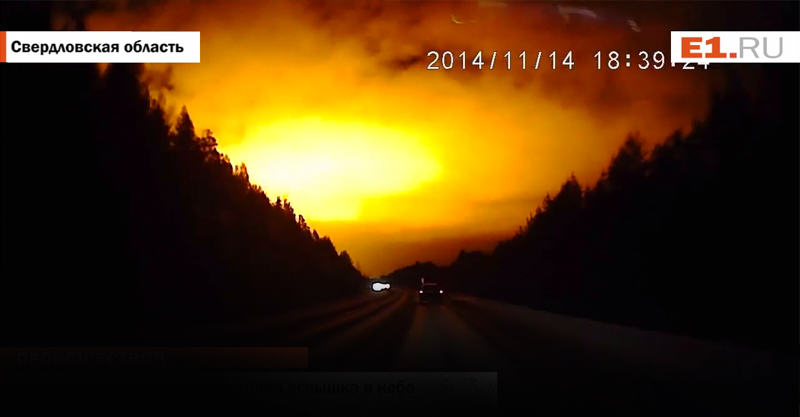 263 Russian Dashcam Captures Insane Fiery Outbreak Above Highway