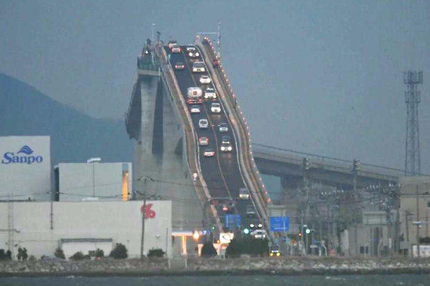 218 This Bridge In Japan Is Absolutely Ridiculous