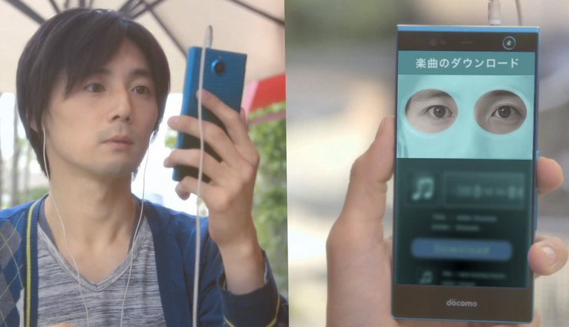 Japanese Smartphone Lets You Pay For Things With Your Eyes Screen Shot 2015 05 14 at 12.11.10