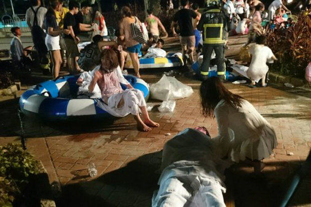 241 Footage Of Explosion As Up To 200 People Injured Water Park Nightclub