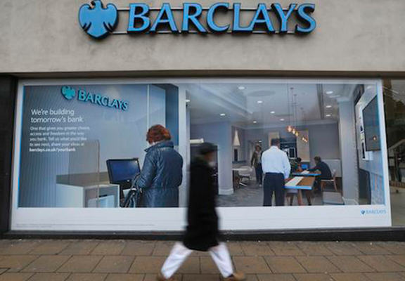 barclays web Barclays Analyst Sends Inappropriate Email To Interns