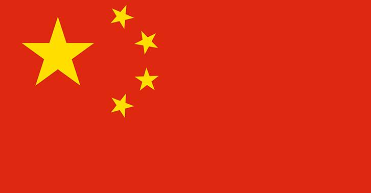 55b60865b9850 China Joins The Rest Of The World By Lifting Massive Gaming Ban
