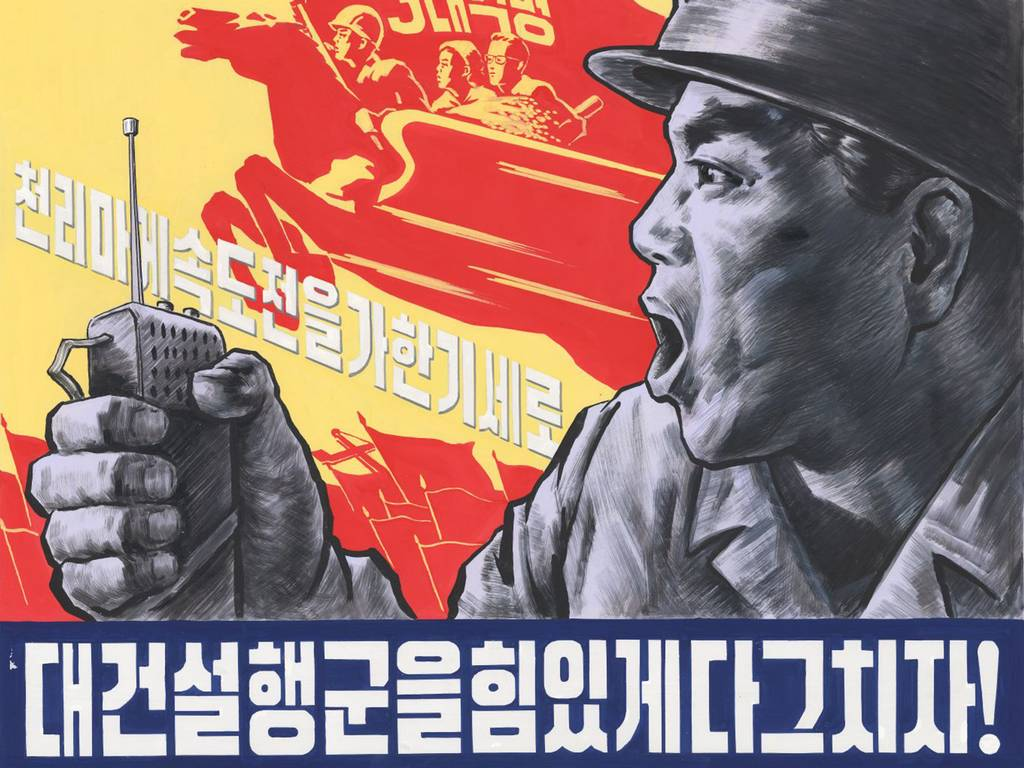 ObaSq0ArKnk poster 7.jpg Rare North Korea Propoganda Posters Go On Display For First Time