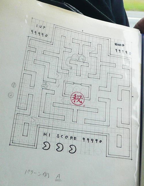 UNILAD pac man 45 Pac Mans Creator Shows Initial Concept Art For The Game