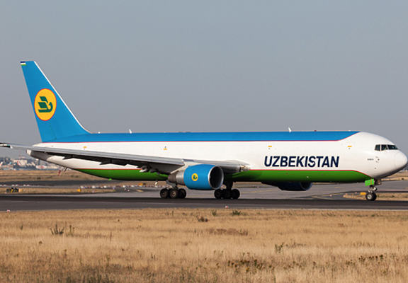 UNILAD uzeb web2 Uzbekistan Airways Set To Weigh Passengers Before They Board