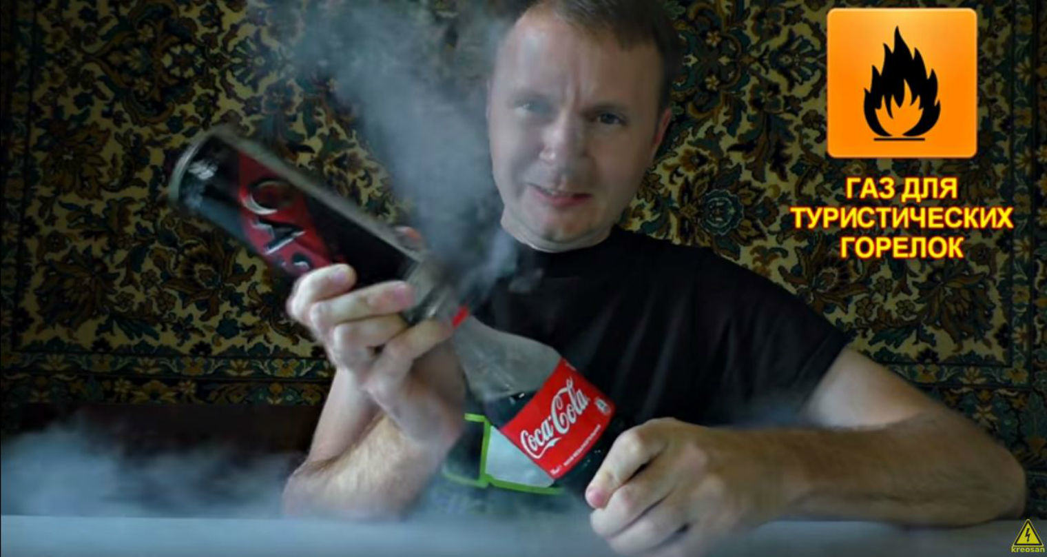 UNILAD coke23 One Man Decided To Pump A Bottle Of Coke With Propane, Guess What Happens Next?