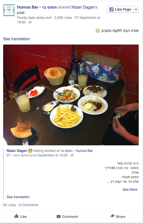 UNILAD Screen Shot 2015 10 21 at 11.25.58 am31933 Israeli Cafe Gives 50% Off To Jews And Arabs Who Eat Together