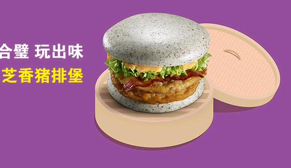 UNILAD grey burger4667 McDonalds Unveil Horrifying Burger With Grey Bun