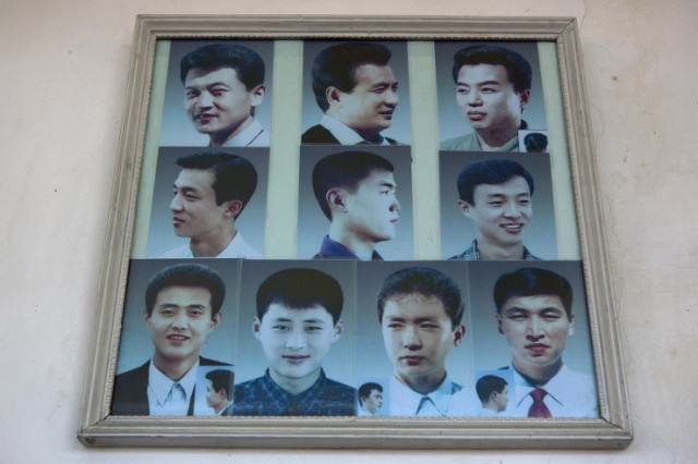 UNILAD haircuts84113 640x426 10 Facts That Prove Just How Bat Shit Crazy North Korea Actually Is