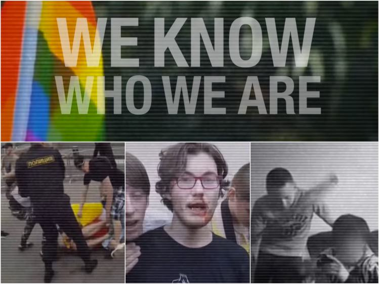 wkwwa Powerful New Music Video Supports LGBTs In Worlds Most Homophobic Countries