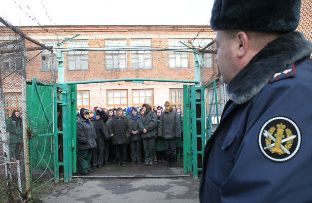 russian prison Putin Has Just Banned Prisoners From Using Naughty Words