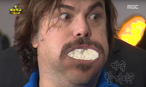 Screen Shot 2016 01 30 at 154729 Jack Black On Korean TV Is The Weirdest Thing Youll See Today