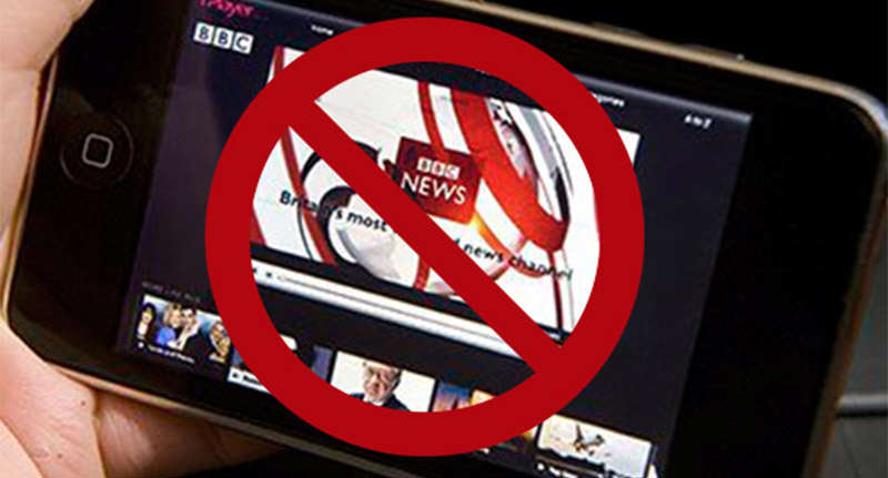 BBC Makes Controversial New Move With iPlayer iplayerFacebookThumbnail