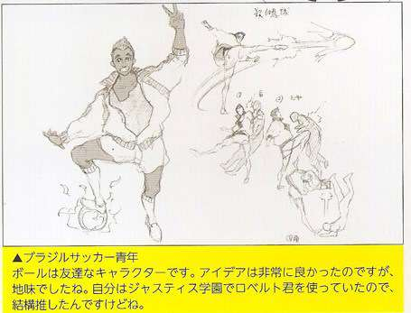 street fighter v soccer player Early Street Fighter V Designs Show Some Pretty Weird Fighters