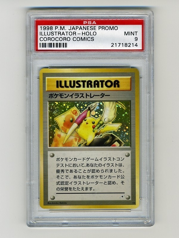 Pikachu Illustrator Turns Out Your Pokémon Cards Could Be Worth A Lot More Than You Think
