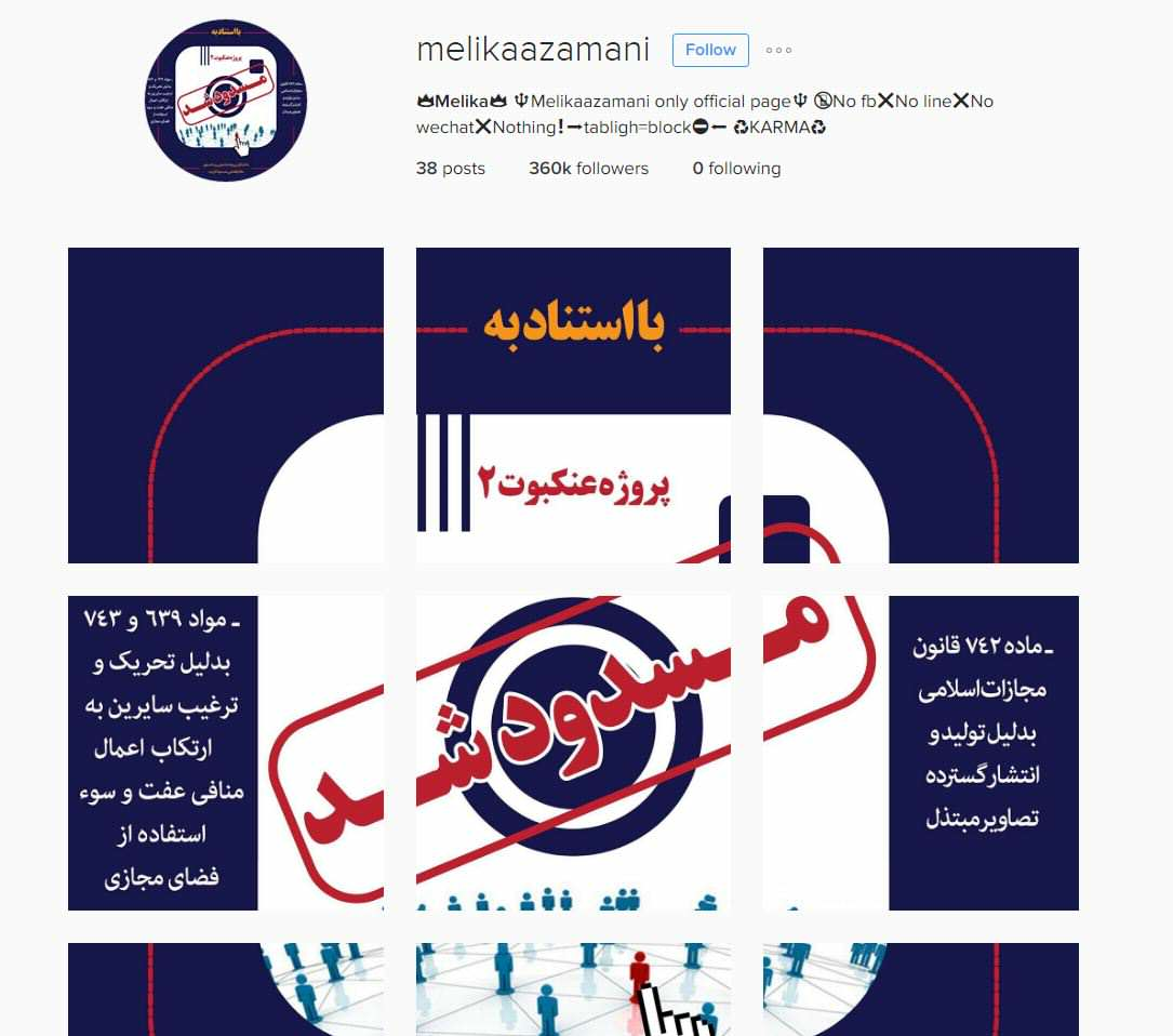 melika1 Iran Arrested These Models For Posting Un Islamic Instagram Photos