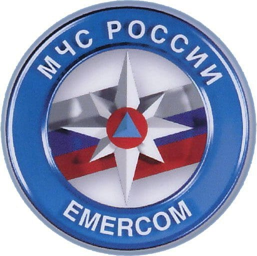 57432UNILAD imageoptim Emercom round logo Russia Just Issued A Very Chilling Warning To Its Citizens