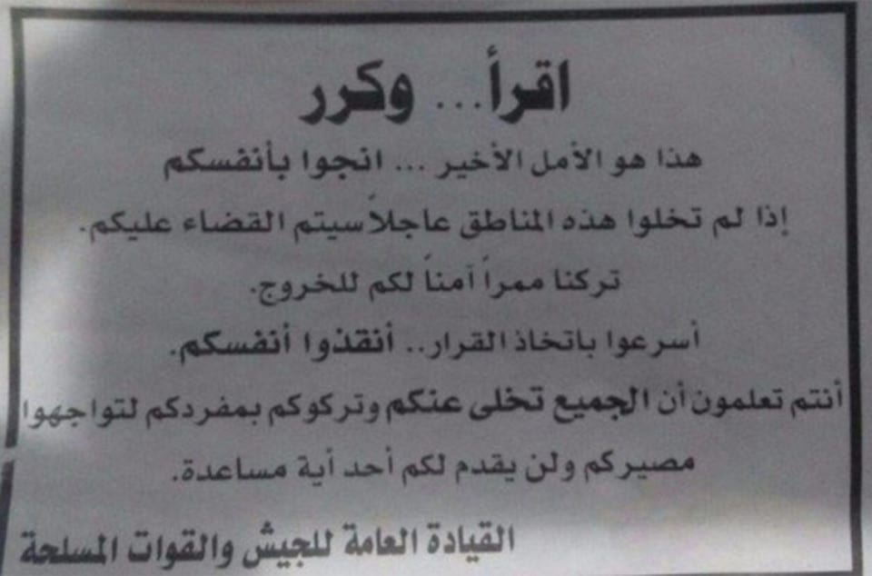 18397UNILAD imageoptim nintchdbpict000280018640 Russia Drops Terrifying Leaflets To Citizens Of Aleppo