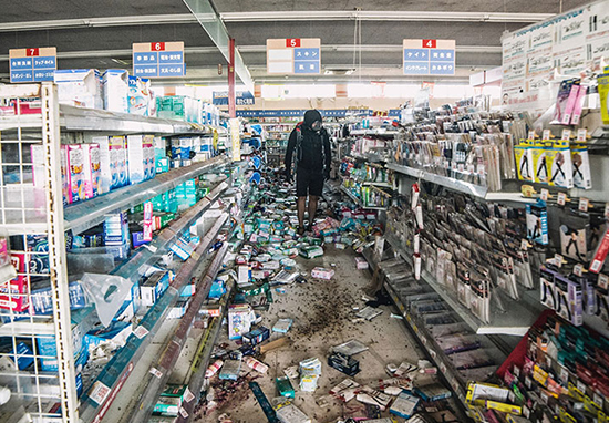 Guy Sneaks Into Fukushima And Takes The Most Incredible Photos