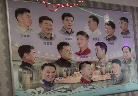 These Are The State-Approved Haircuts Citizens Are Allowed